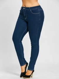 Plus Size Zip Up High Waist Stretch Jeans