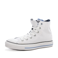 Converse all star witte sneakers
